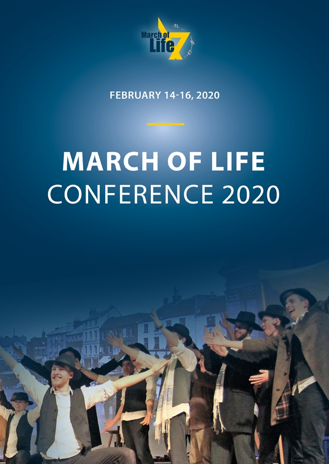 5th Annual March of Life Conference